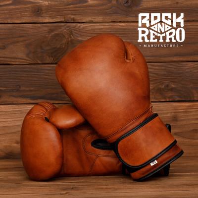 Тренировочные боксерские перчатки, светло-коричневая кожа